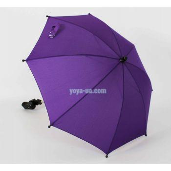 Универсальный зонт для колясок фиолетовая