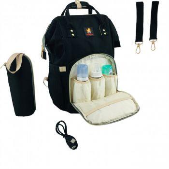 Рюкзак для мам черный водоотталкивающий с Термосумкой и USB Черный