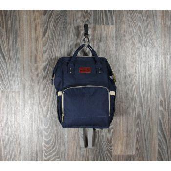 Рюкзак для мам темно-синий