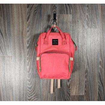 Рюкзак для мам малиновый