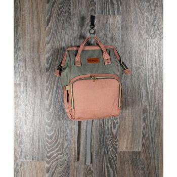 Рюкзак для мам серо-розовый
