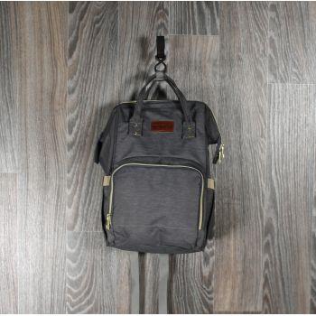 Рюкзак для мам темно-серый